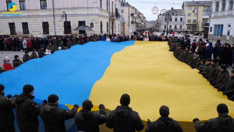 У Золочеві пройдуть заходи з нагоди Дня Соборності України