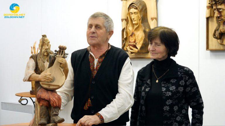 У Львові відкрилася виставка золочівського майстра Андрія Маркевича