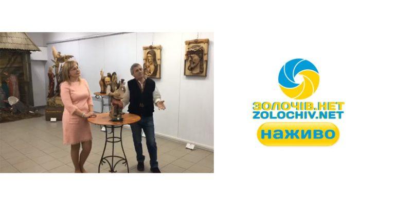 Наживо: виставка Андрія Маркевича