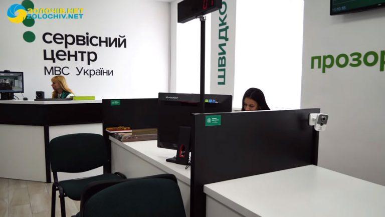 У Сервісних центрах МВС впроваджено заходи для запобігання поширення короновірусу