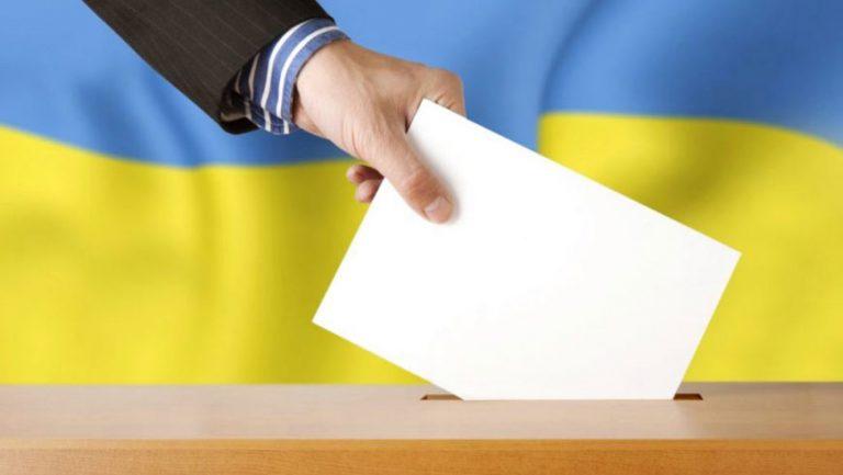 Всього зареєстровано 44 кандидати на пост Президента України