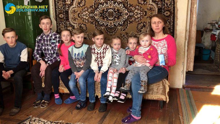 Вільний мікрофон: cім'я з 9-ма дітьми із Золочева може опинитися на вулиці
