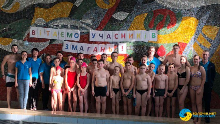 """У """"Струтин Комплексі"""" змагалися з плавання діти із Зборівщини (відео)"""