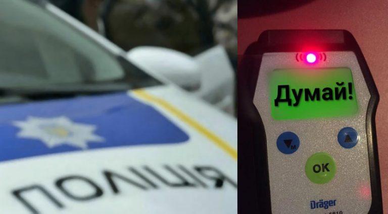 Протягом минулого тижня на Львівщині виявили 124 нетверезих водіїв