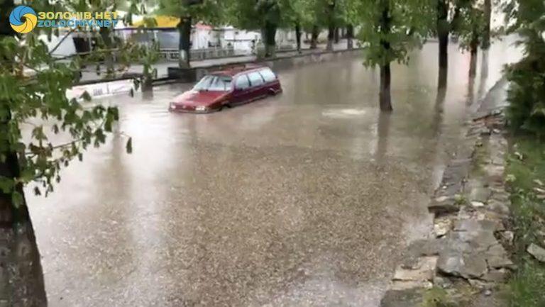У Золочеві затопило вулицю (відео)