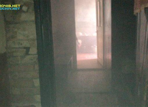 У будинку в Золочеві виникла пожежа