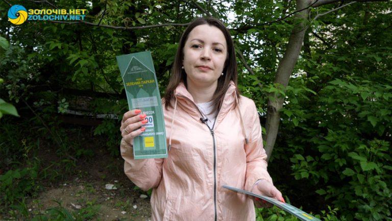 Долучаємося до акції «Зелений паркан» для Поморянського замку
