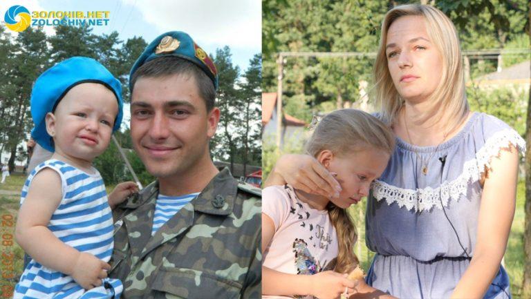 Життєві історії: 5 роковини за Віталієм Бахуром, а біль не вщухає (відео)
