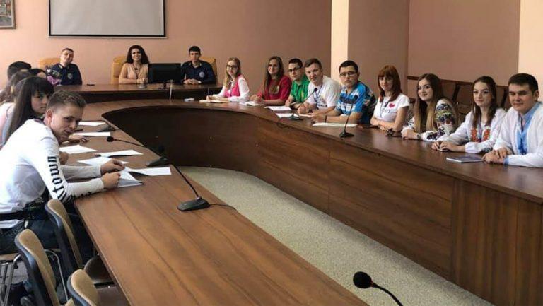 Форум студентських лідерів