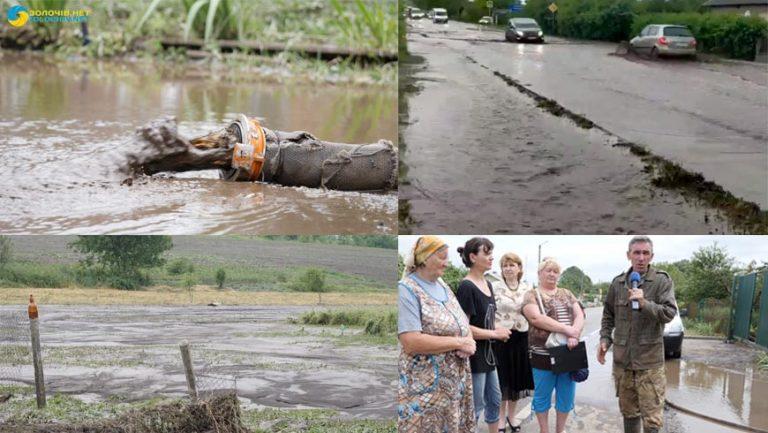 Вільний мікрофон: Потопи у Куровичах або як вода з дороги заливає сади та городи (відео)