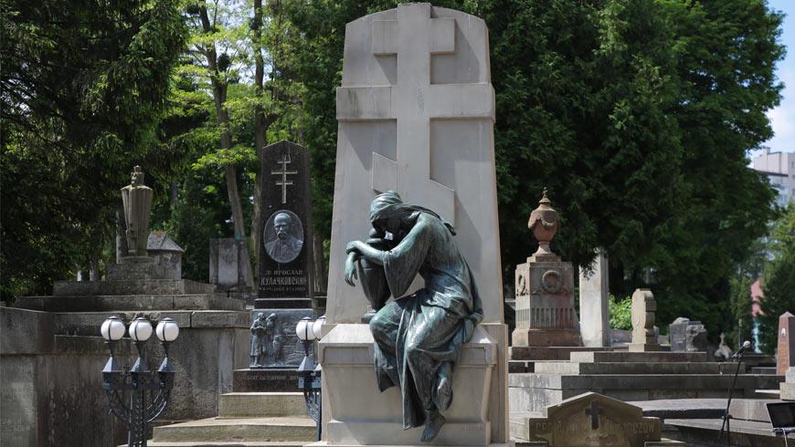 могила Маркіяна Шашкевича