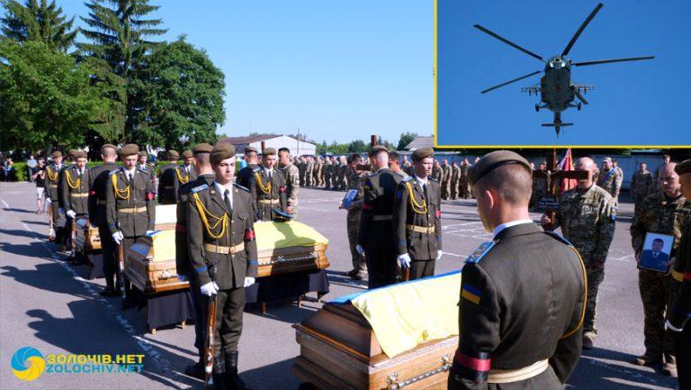 У Бродах попрощалися із чотирма військовими (відео)