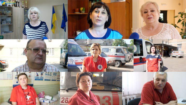 Привітання з Днем медичного працівника (відео)