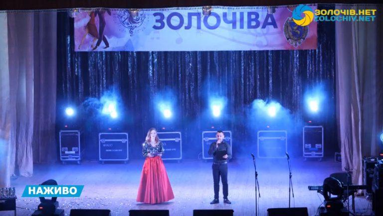 Наживо: ІІІ-й щорічний Вокально-хореографічний фестиваль «ЗОЛОЧІВА» (відео)