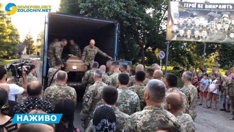 Наживо: зустріч тіл загиблих військових у Бродах (відео)
