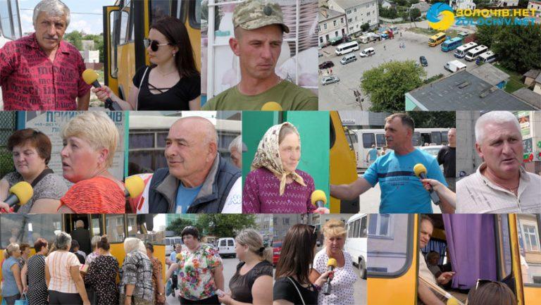 Ми запитали у людей в Золочеві про пасажирські перевезення (відео)