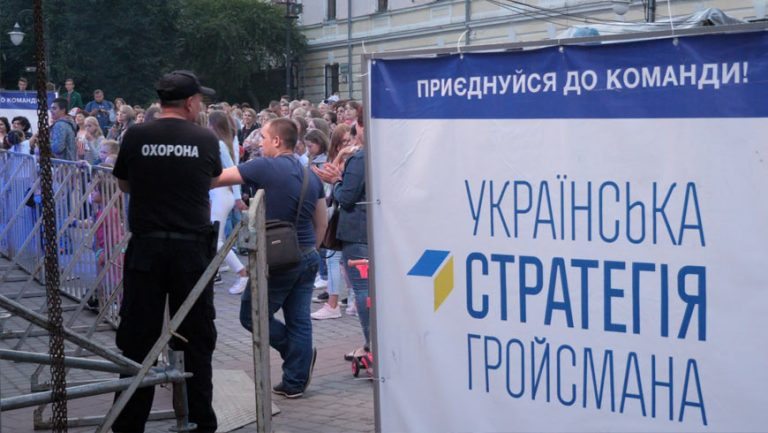 Андріана дала концерт в Золочеві на підтримку «Української стратегії Гройсмана»