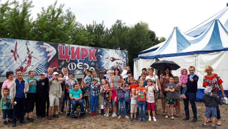 Діти БФ «Милосердний самарянин для осіб з особливими потребами» безкоштовно відвідали цирк