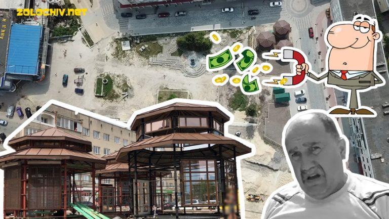 """На площі Вічевій у Золочеві встановили """"кіоски для любих друзів"""" (відео)"""