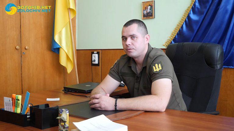 У Золочівському районі новий військовий комісар (відео)