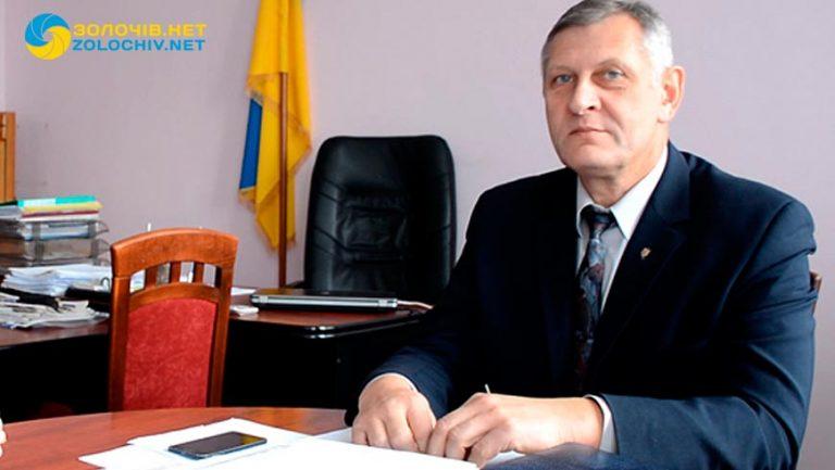 Володимир Недзельський відкликав свою кандидатуру з виборів міського голови Золочева (звернення)