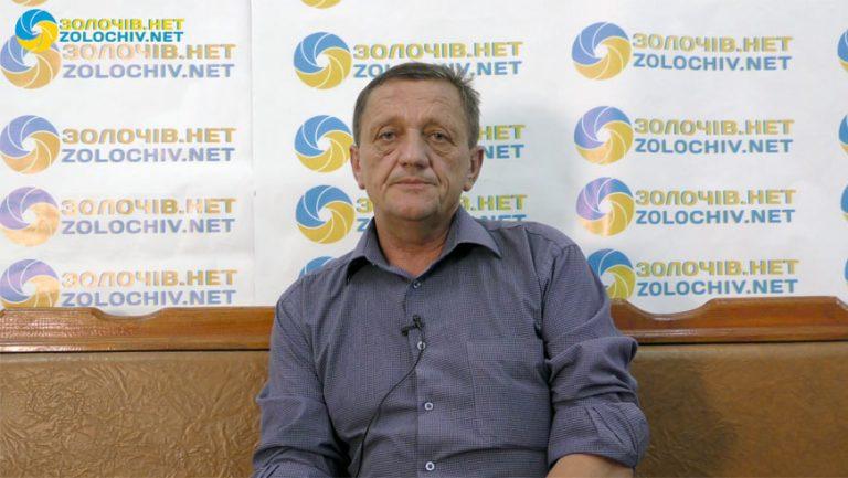 """Вільний мікрофон: мешканець Золочівщини заявляє, що проти нього """"сфабрикували кримінальну справу"""" (відео)"""
