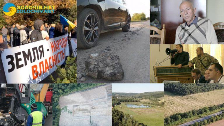 """Зеновій Шептицький про дороги, """"гарячу сесію"""", землі чиновників у селі Грабово… (відео)"""