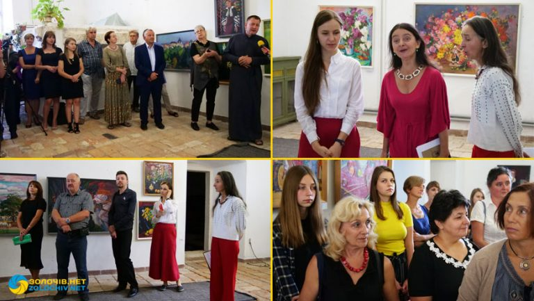 В Золочівському замку відкрилася виставка художника Петра Григорійчука (відео)