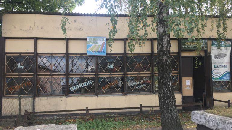 Продаються приміщення Золочівської меблевої фабрики