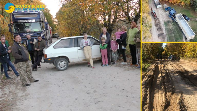 Вільний мікрофон: у Золочівському районі люди хочуть ремонту дороги (відео)