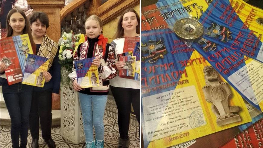 """Зразковий художній колектив арт-гурток """"ПАЛІТРА"""" здобув три перемоги"""