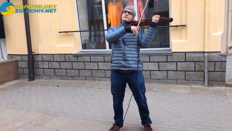 Наживо: вулична музика у  Золочеві (відео)