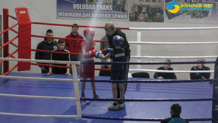 У Золочеві відбулися змагання з боксу (відео)