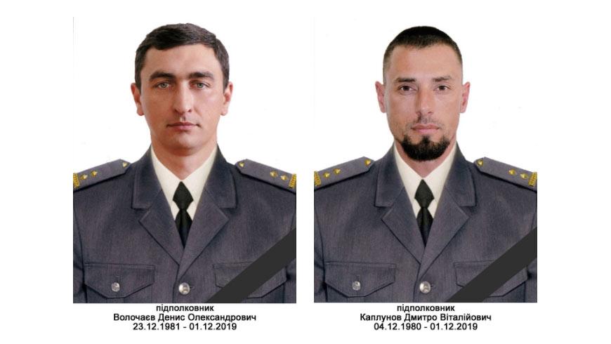 Двоє співробітників СБУ загинули на сході під час виконання бойового завдання
