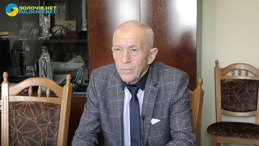 Зеновій Шептицький