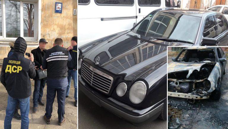 У Львові затримали замовника підпалу автомобіля «Мерседес»