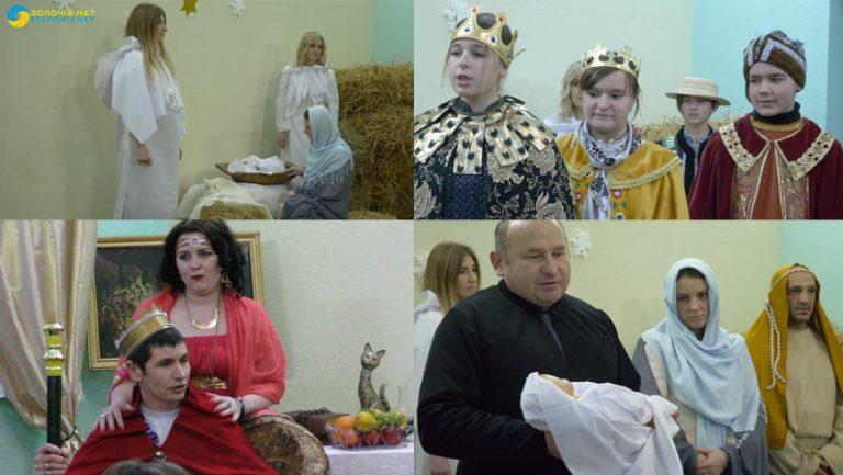 Різдвяне дійство у с. Городилів (відео)