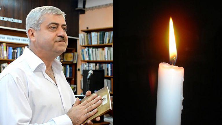 Світлої пам'яті Віктора Коваля (відео)