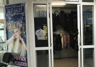 """Запрошують до магазину 101 у ТЦ """"Надія"""" м. Золочів"""