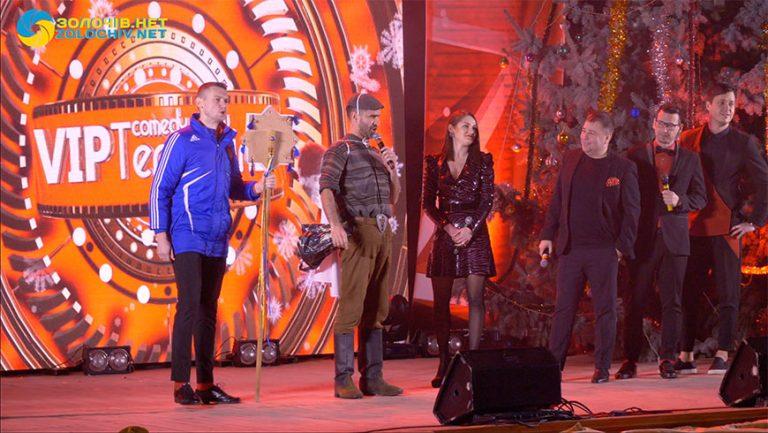 Інтерв'ю: VIP Тернопіль дали концерт у Золочеві  (відео)