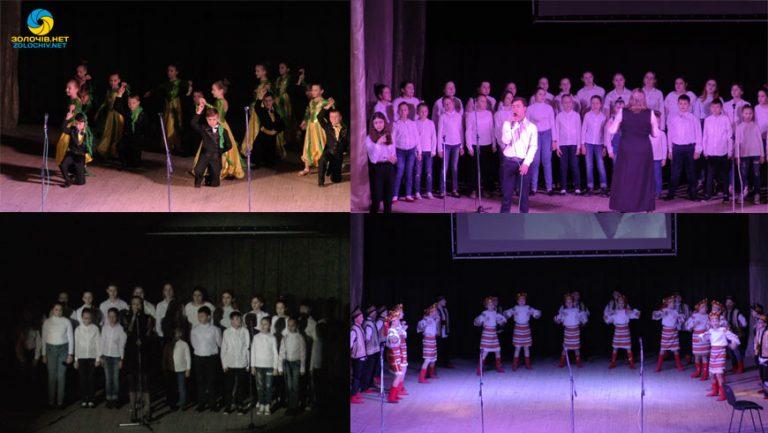 У Золочеві відбувся концерт пам'яті Андрія Кузьменка (відео)