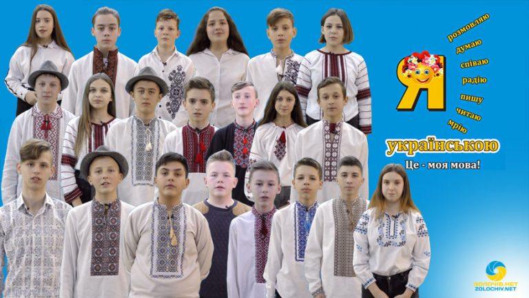 Міжнародний день рідної мови: 21 цікавий факт про українську мову (відео)