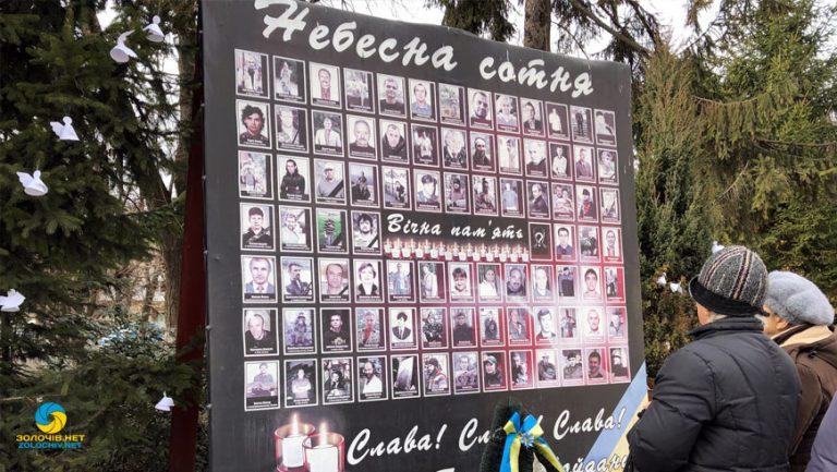 Наживо: у Золочеві проходить Віче пам'яті Героїв Небесної Сотні (відео)