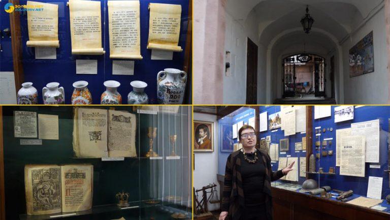 Екскурсія у Бродівський історико-краєзнавчий музей (відео)