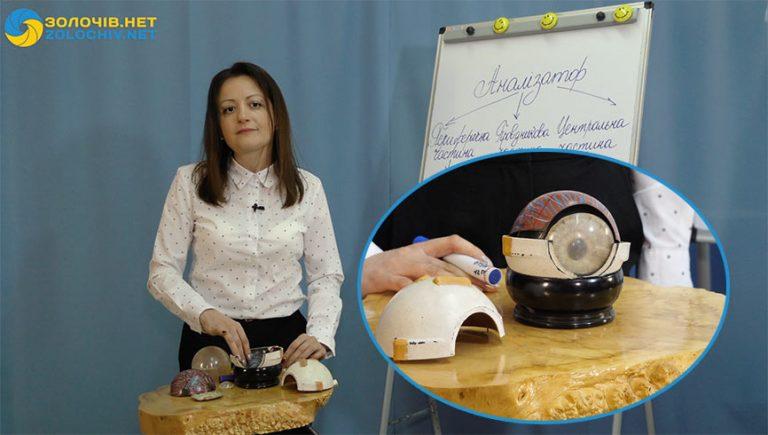 """Відеоурок з біології для учнів 8 класу: """"Зорова сенсорна система"""""""
