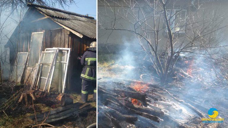 На Золочівщині через пожежу сухої трави загорівся сарай