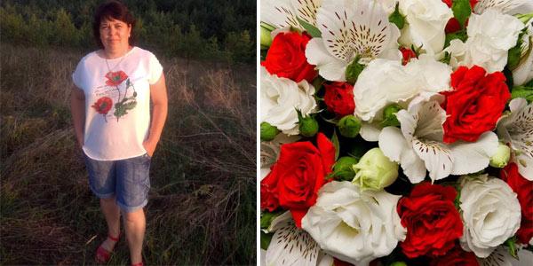 Вітання для Галини Рудко