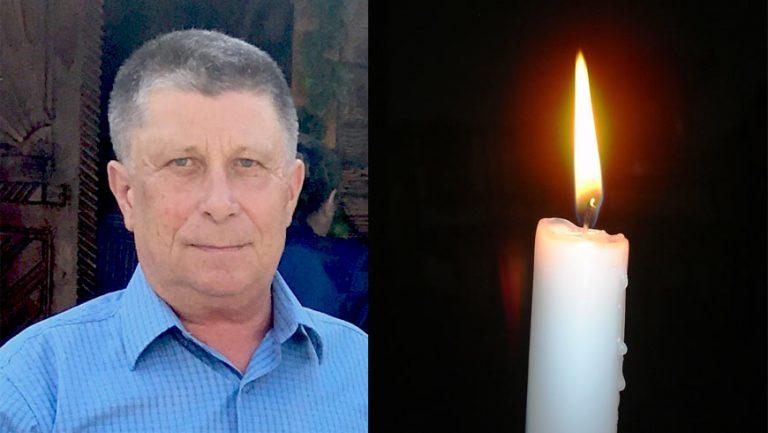 Світлої пам'яті Боднара Петра Антоновича