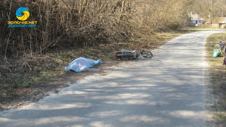 У Золочівському районі загинув мотоцикліст