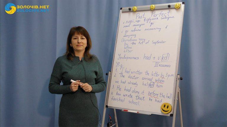 Відеоурок англійської мови для 10 класу: Минулий завершений граматичний час